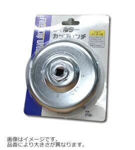 フィルターカップレンチ パシフィック工業 【PMC】 PW-68