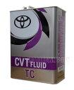 トヨタ純正 CVTフルードTC 4L 08886-02105