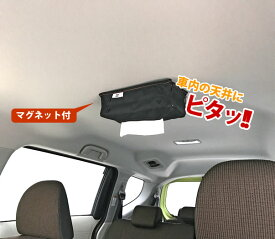 TZ ティッシュBOX V9TZTB001(トヨタのオリジナルブランド)