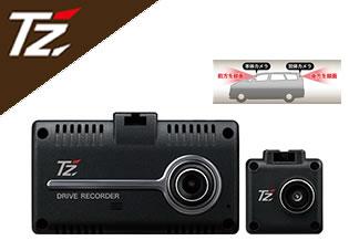 【日本製/3年保証】TZ 2カメラドライブレコーダー TZ-D205W (88TZD205WX9) (トヨタ部品大阪共販株式会社のオリジナルブランド)