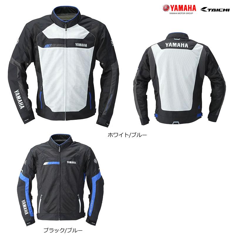 【2019年 春夏 数量限定モデル】YAMAHA(ワイズギア)×RSタイチ クロスオーバーメッシュジャケット YAS48-R
