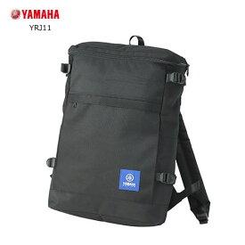 【2019年 春・夏モデル】YAMAHA(ワイズギア) YRJ11 バックパック (90792Y1070)