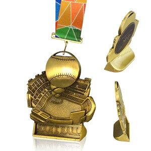 【文字入れ無料】スタンドアップメダル AL-702 | 【メダル 金 ゴールド 野球 バスケ バスケットボール サッカー 水泳 陸上 陸上競技 卒業記念品 卒団 記念品 部活 卒業記念 名入れ 記念 表彰メ