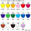 能選的全17色! 供插入式繼電器使用的布帶[TA-R]