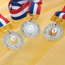 【文字入れ無料】アイコンメダル LGL-50A 509 | メダル 金 銀 銅 サッカー バスケ バスケットボール バスケット 総合…
