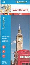 【ミシュラン・ロンドン・シティマップ Michelin London Plan/City Map】