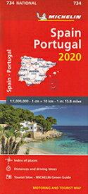【ミシュラン・スペイン・ポルトガル Michelin Spain Portugal】