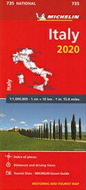 【ミシュラン・イタリア Michelin Italy】