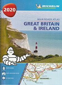 旅行&出張に A4版英語表記の詳細道路地図 ミシュラン・アトラス・英国・アイルランド Michelin Main Roads Atlas Great Britain & Ireland 2020