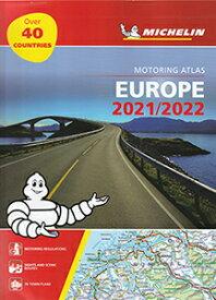 旅行&出張に A4版英語表記の詳細道路地図 ミシュラン・アトラス・ヨーロッパ Motoring Atlas Europe 2021/2022