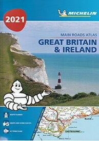 旅行&出張に A4版英語表記の詳細道路地図 ミシュラン・アトラス・英国・アイルランド Michelin Main Roads Atlas Great Britain & Ireland 2021
