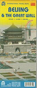 【北京&万里の長城 Beijing & The Great Wall】