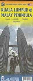 【クアラルンプール&マレー半島 Kuala Lumpur & Malay Peninsula】