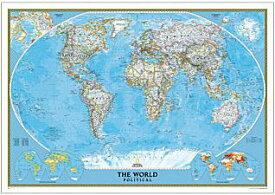 インテリアに最適な壁掛け用ポスタータイプ 世界地図クラシック World Classic ナショナルジオグラフィック製正規品