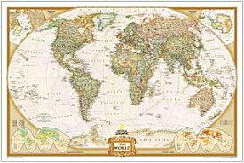 インテリアに最適な壁掛け用ポスタータイプ 世界地図アンティーク調 World Executive ナショナルジオグラフィック製正規品