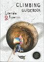 【レオニディオ&キパリッシ・クライミング・ガイド Climbing Guidebook Leonidio & Kyparissi】