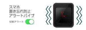 【あす楽対応】SOS機能対応活動量計ウェアラブルスマートウオッチQBand-R型番:Q-82【正規日本代理店商品】送料無料!!