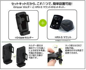 【HERBERTRICHTER】iPhone/スマートフォン用充電対応ドックキットユニバーサルタイプドイツ製