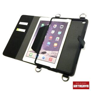 【幡ヶ谷カバン製作所】iPadAir/Air2両対応ビジネスケース肩掛け首掛け両用画板スタイルストラップ付