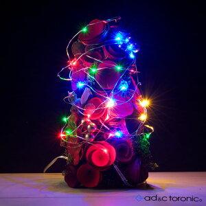 室内用LEDイルミネーションライト3m40球極細ストレートタイプ電池式『AD&CTORONIC』カラー:全4色「ASH-BC40L」消費税込DM便送料無料!