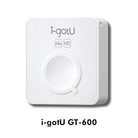 あす楽対応!GPSロガー i-gotU GT-600 追跡、ルート確認、散歩、車の走行管理用トラベルロガー【正規代理店】消費税込/送料無料