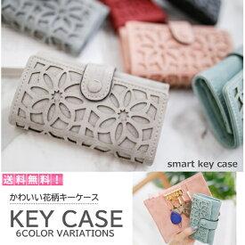 キーケース レディース おしゃれ 多機能 メンズ カードケース ブランド カード かわいい コンパクト 使いやすい ボタン お洒落 スマートキー キーリング