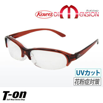 Trust KOWA dimension / Hing sum dimension / KOWA / sunglasses casual type  UV more than 99 9% cut Hay measures SLR lens type lens medical experience