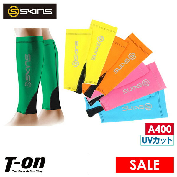 Skins / Skins / Tights Supporter Price Power CAF For Dynamic Calf On The  Floor Wearing Pressure UPF 50 + A400 ESSENTIALS/SKINS Skins