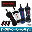 Bg1732504-top