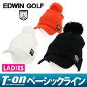 Edc1735lw-top