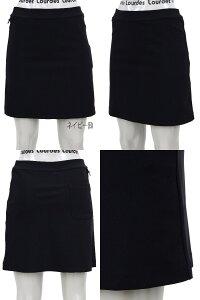ルールドのスカート画像