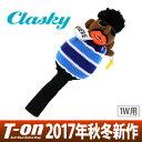 Cl171001-top