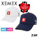 Kumamon cap top