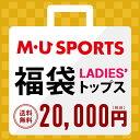 Mu-w1_top