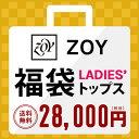 Zoy-w1-t_top