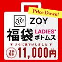 Zoy-w2-t72_top