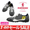 沒有帕特裏克/帕特裏克日本正規的物品/鞋高爾夫球鞋釘鞋的鞋珐琅材料零件標識姓名標簽PATRICK帕特裏克日本正規的物品