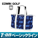 Edwin-138t-top