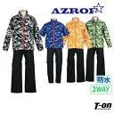 アズロフ/アズロフ/レインウェア レインブルゾン レインパンツ レインスーツ 半袖にもなる 防水 透湿 防風 カモフラ柄…