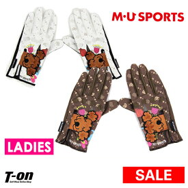 MUスポーツ エムユー スポーツ M.U SPORTS MUSPORTS レディース グローブ 手袋 両手用グローブ シュシュ フラワーモチーフ ゴルフ