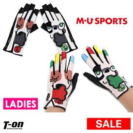 MUスポーツ エムユー スポーツ M.U SPORTS MUSPORTS レディース グローブ ネイルグローブ 指先カット手袋 両手用グローブ メルー アーモ デザイン ゴルフ