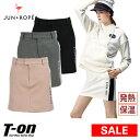 ジュン&ロペ ジュンアンドロペ JUN&ROPE レディース スカート 台形スカート 両面起毛素材 発熱 保温 ロゴ入り配色ス…