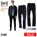 Snm680003 8c top