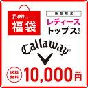 Callaway w3 t top