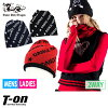 Golf in the fall and winter latest dance with dragon dance with dragon DANCE WITH DRAGON DWD men gap Dis knit hat neck warmer reversible 2WAY ロゴワッチニットキャップ 2018