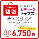 Kiwi w1 t82 top