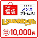 Loudmouth m2 t top