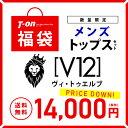 V12 m1 t82 top