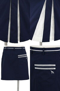 アダバットのスカート画像
