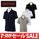 【30%OFF SALE】ブリーフィング ゴルフ BRIEFING メンズ ポロシャツ 半袖ポロシャツ パイル素材 ストレッチ ワンポイ…